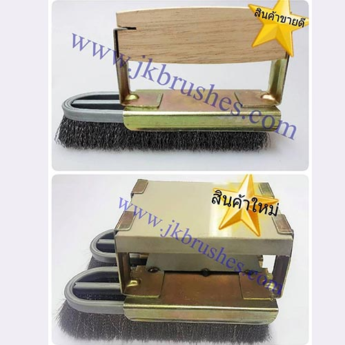 Handle Brush